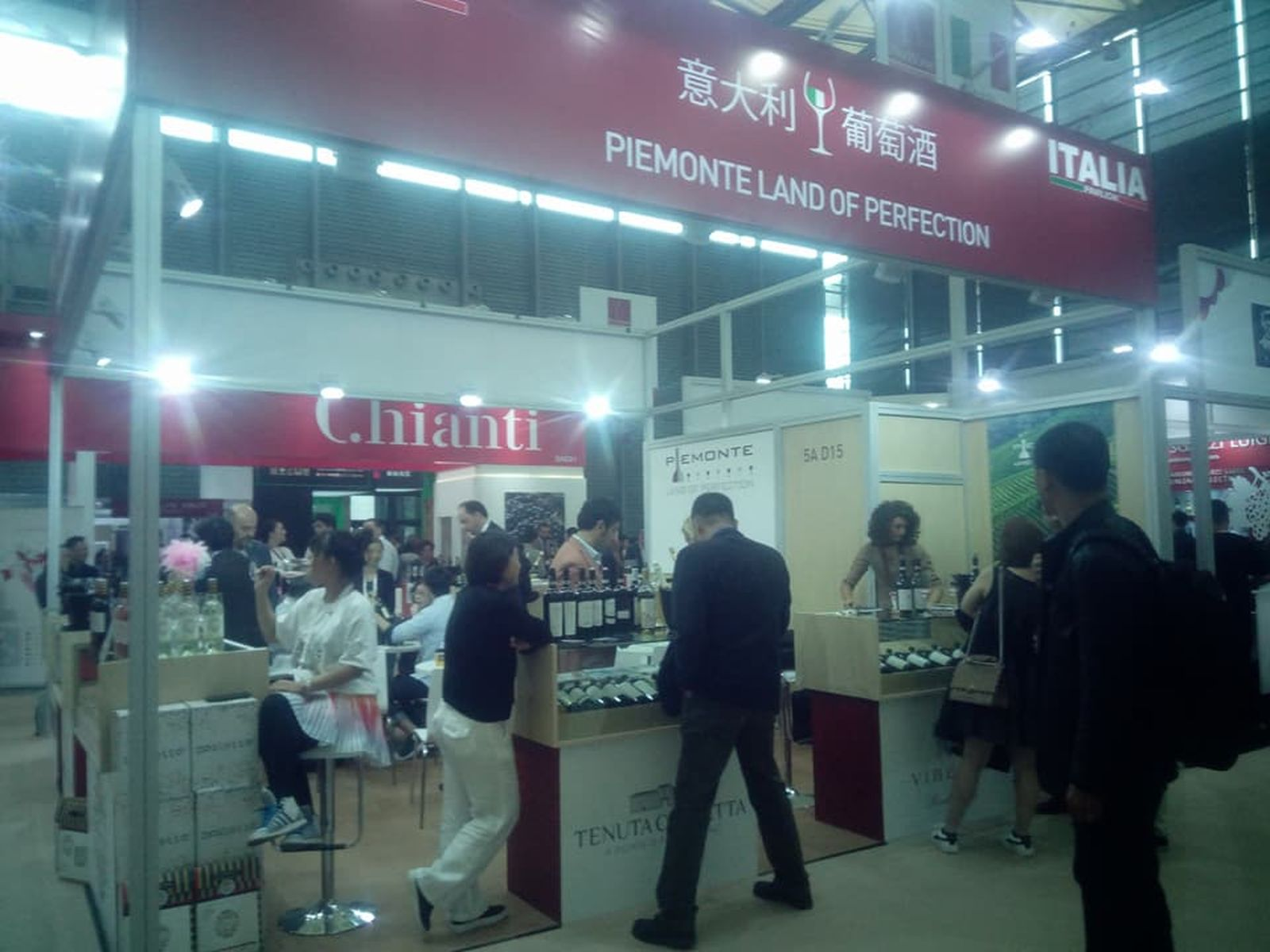 prowein-china-2017-04
